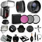 52/58mm Accessory LENS Kit f/ Nikon Canon Sony Fuji Samsung