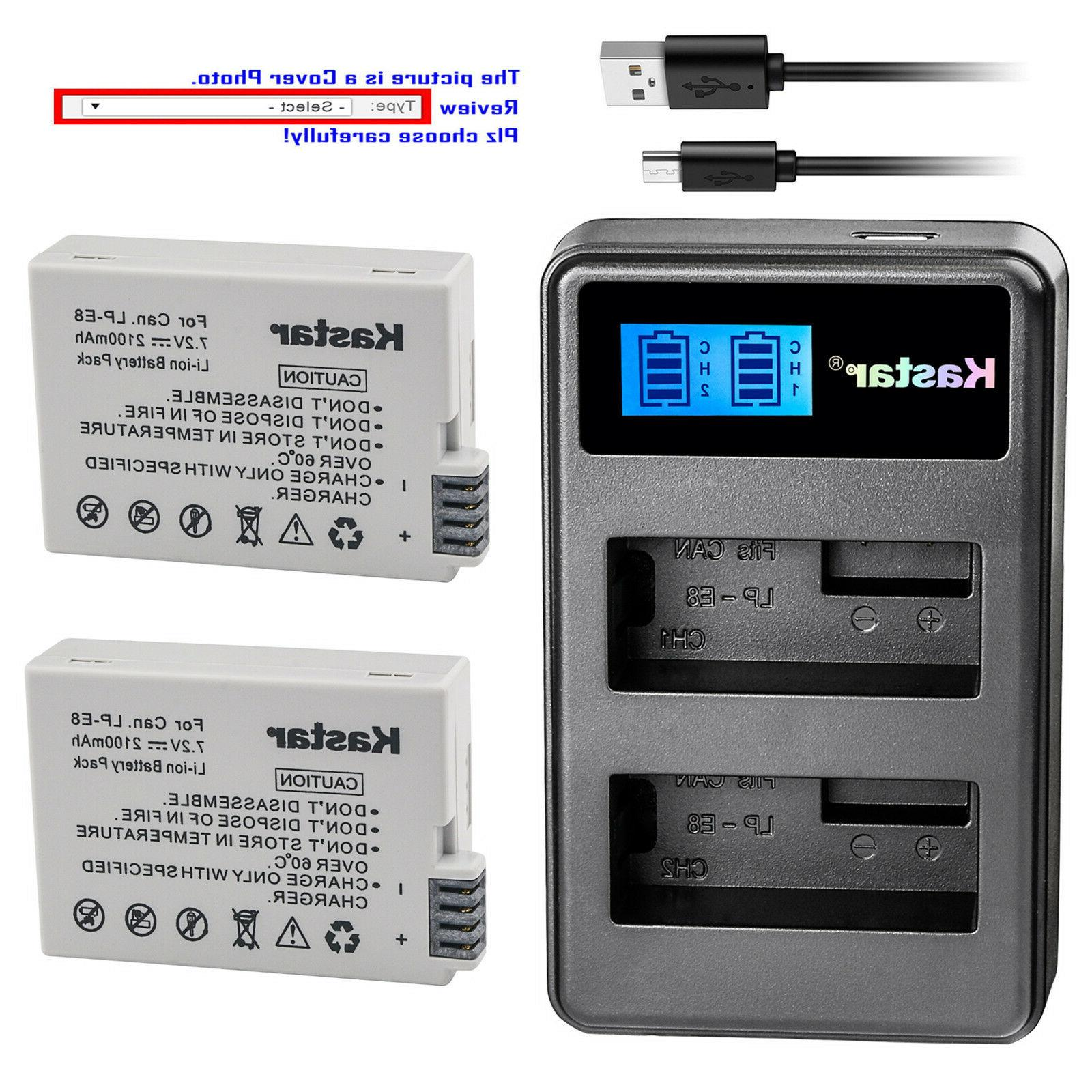 lp e8 lpe8 battery charger for canon