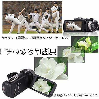 Video camera digital camera 30MP 16 times zoom data