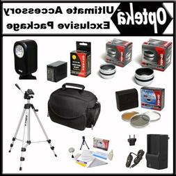 Ultimate Accessory Package For The Sony DCR-SR68 DCR-SR88 So